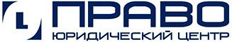 Юридический центр Право г. Киров